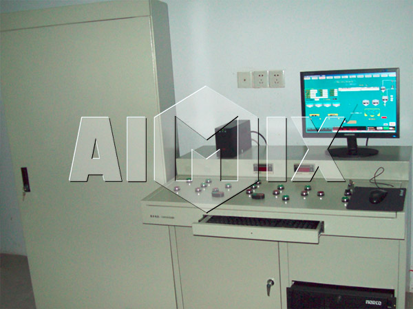 AJ-25 Small Concrete Batch Plant for Sale Control Room