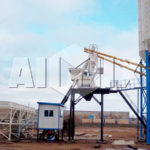 HZS75 Wet Mix Concrete Batch Plant