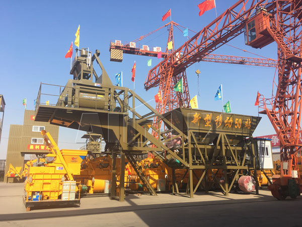 New type YHZS50 mobile batching plant