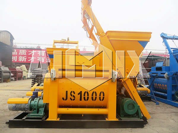 <strong>twin shaft concrete mixer for sale</strong>