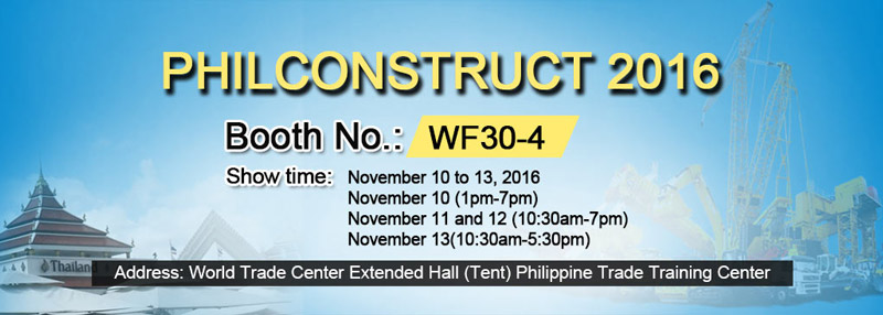We Aimix Group Will Participate in The Philippine Construction Machinery Exhibition