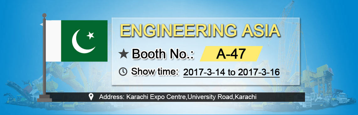 Engineering Asia International Exhibition