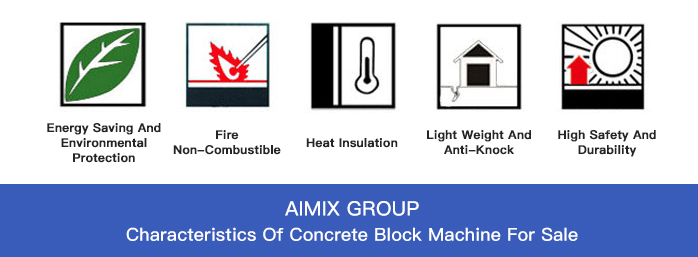 advantages of concrete block machine