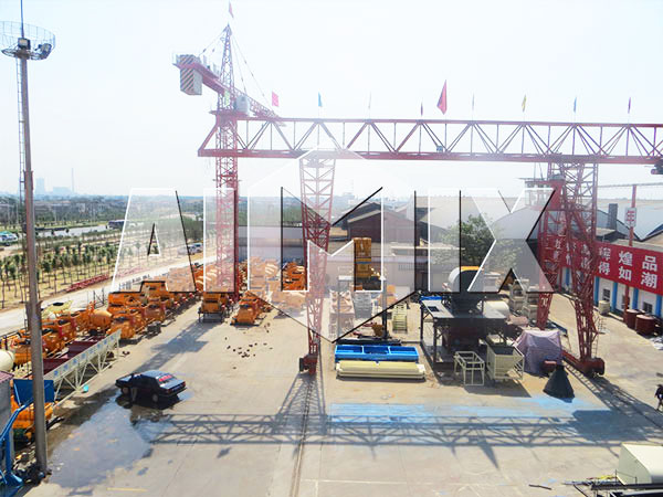 Concrete Batching Plant Factory