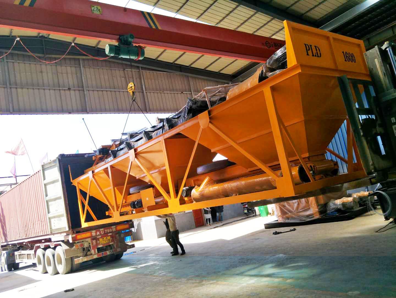 concrete batching machine for HZS50 concrete plant