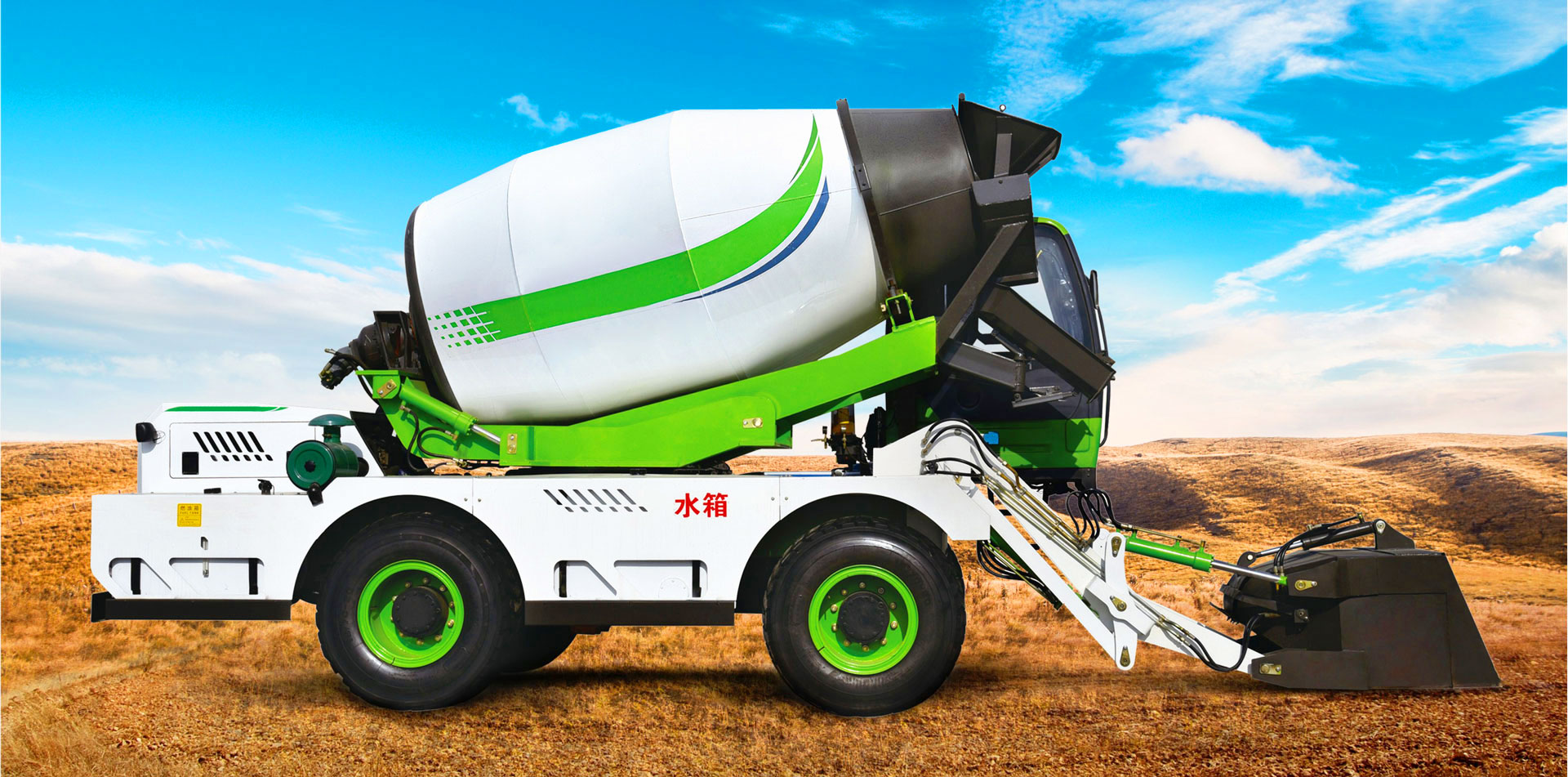 3.2 cub self loading mobile concrete mixer