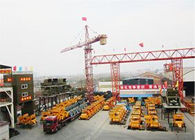 AIMIX-China