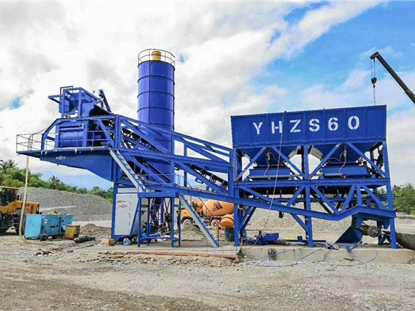 AJY-60 mobile small concrete batch plant