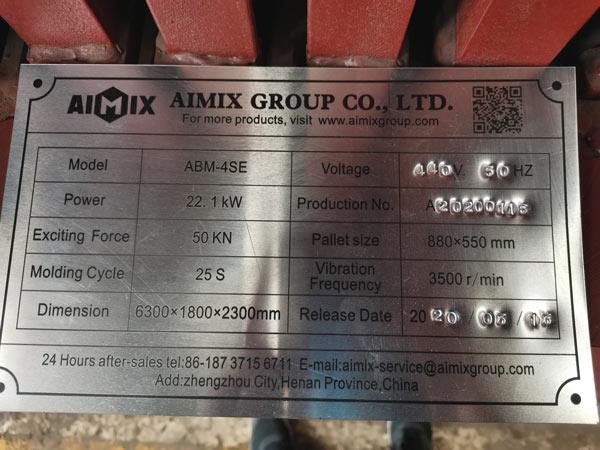placa de identificação da máquina de tijolo oco