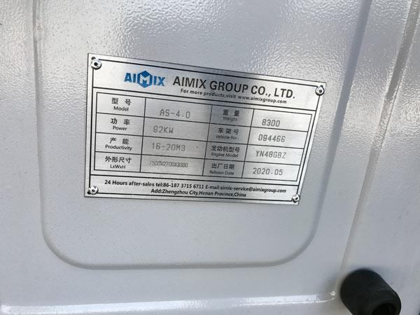 nameplate of 4.0 cub self loading mixer
