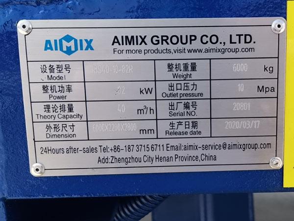 nameplate of diesel concrete mixer pump