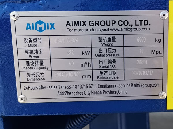 nameplate of mini diesel concrete mixer pump