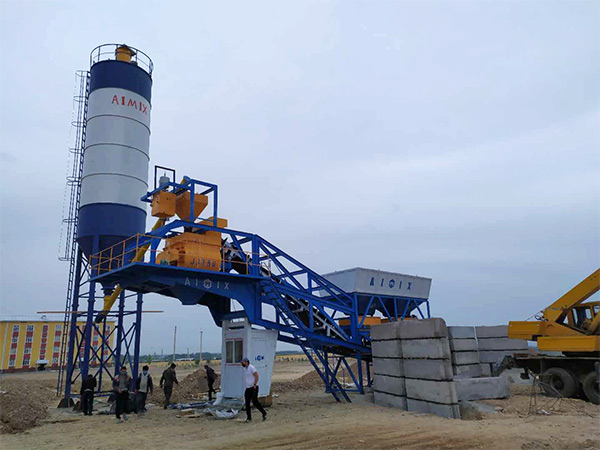 AJY-35 Mobile type batching plant
