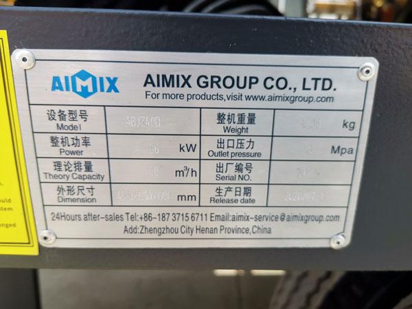 ABJZ40D electric concrete mixing pump