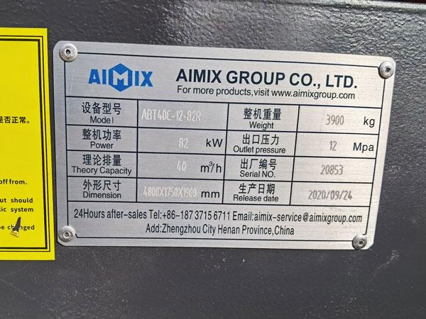 nameplate of diesel pump