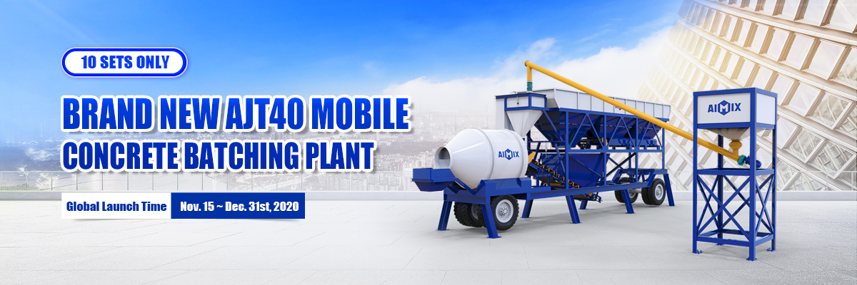 1200 portable concrete plant