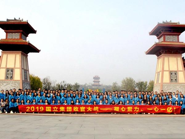 AIMIX สาธารณรัฐประชาชนจีน