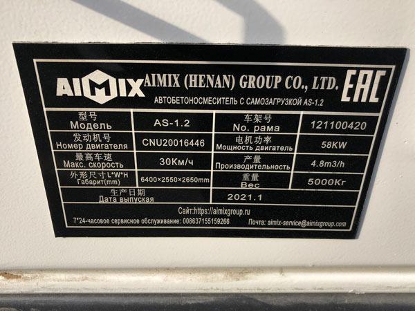 placa de identificação do misturador automático