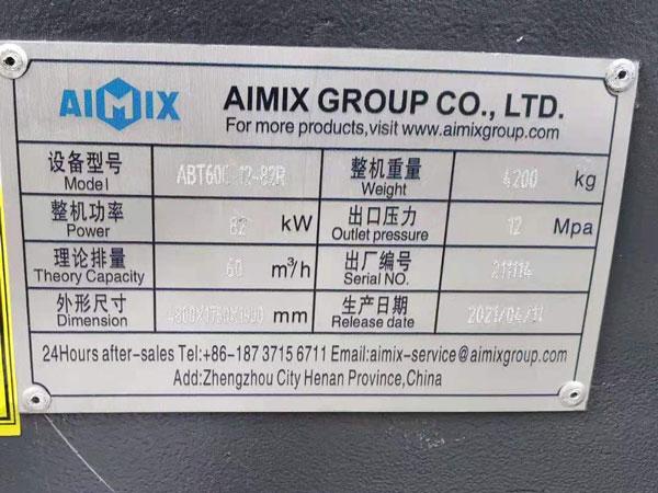 nameplate of diesel concrete pump
