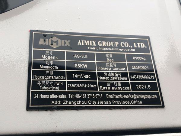 nameplate of self-loading mixer