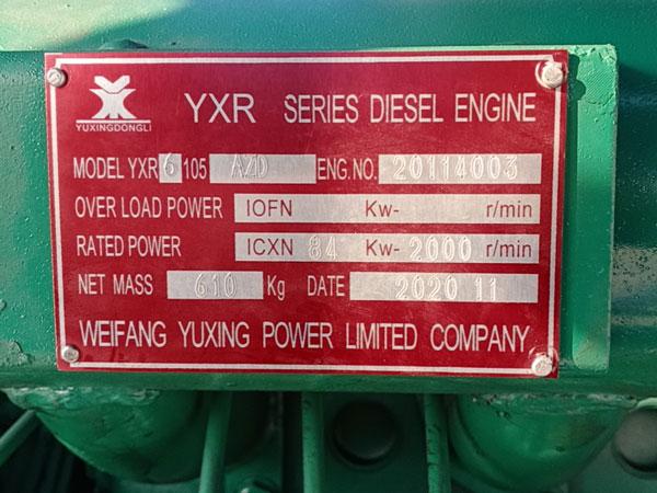 YXR series diesel engine