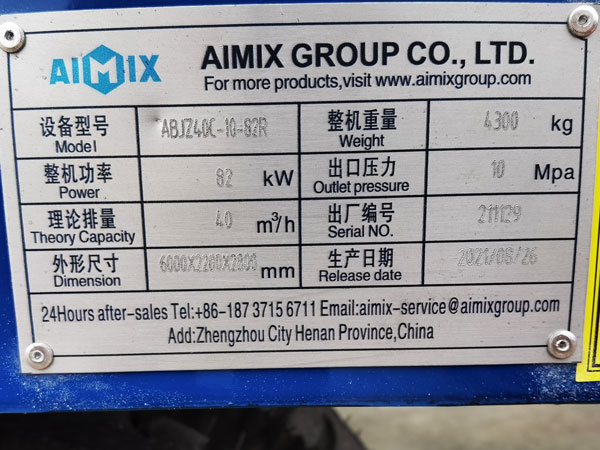 nameplate of ABJZ40C diesel concrete mixer pump