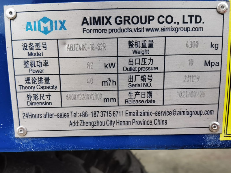 nameplate of concrete mixing pump