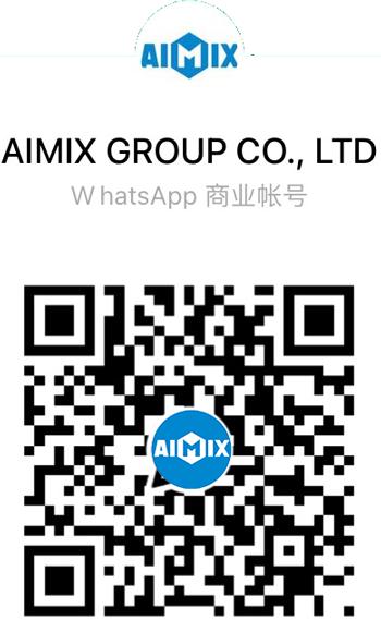 AIMIX กลุ่ม Whatsapp ID